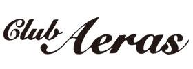 Club Aeras -アエラス-