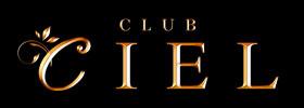 Club CIEL -シエル-