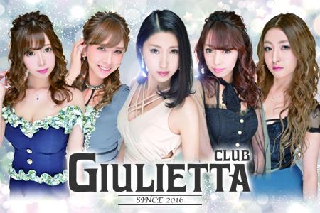 CLUB GIULIETTA