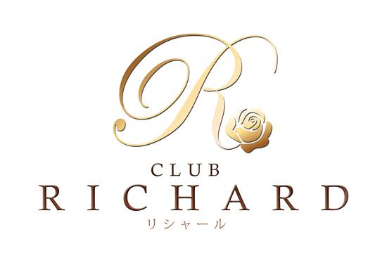 Club RICHARD -リシャール-