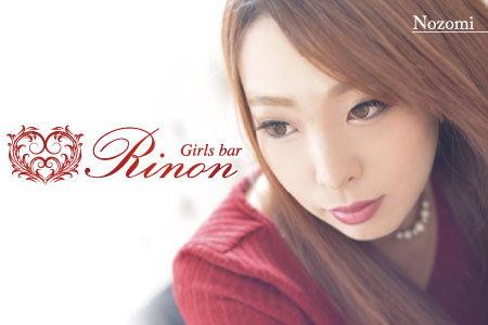 Rinon -リノン-